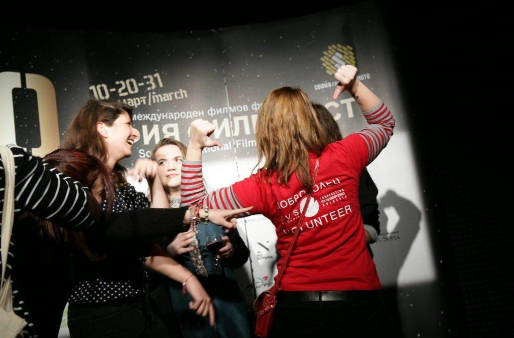 Oferta CES de voluntariado internacional con SCI Bulgaria
